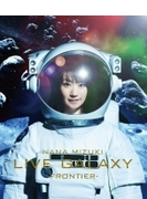 NANA MIZUKI LIVE GALAXY 2016 -FRONTIER- (Blu-ray)