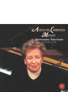 Piano Sonata, 8, 10, 11, 15, : Larrocha (1989-1991) (Ltd)
