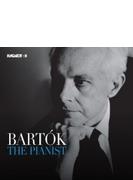 『ピアニスト、バルトーク~自作自演、リスト、スカルラッティ、ブラームス、コダーイ』(2CD)