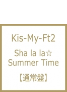 Sha la la☆Summer Time