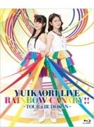 ゆいかおり LIVE「RAINBOW CANARY!!」 ~ツアー & 日本武道館~ (Blu-ray)