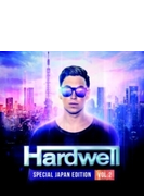 Hardwell -special Japan Edition Vol.2-