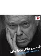 トルコ行進曲~ヴァレリー・アファナシエフ・プレイズ・モーツァルト~ピアノ・ソナタ第8番、第10番、第11番
