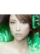 BEST -E- (+Blu-ray)【初回生産限定盤】