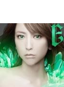 BEST -E- (+DVD)【初回生産限定盤】