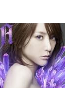 BEST -A- (+DVD)【初回生産限定盤】