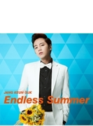 Endless Summer / Going Crazy 【通常盤】