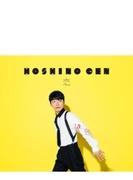 恋 【初回限定盤】(CD+DVD)