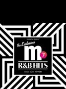 Manhattan Records The Exclusives R & B Hits Vol.7