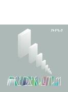 フレデリズム 【通常盤】