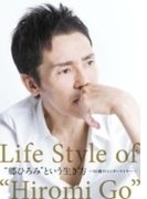 """""""郷ひろみ""""という生き方~60歳のエンターテイナー~ (DVD)"""