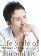 """""""郷ひろみ""""という生き方~60歳のエンターテイナー~ (Blu-ray)"""