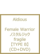 Female Warrior/ノスタルジック/fragile 【TYPE B】 (CD+DVD)