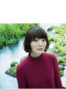ざらざら 【初回生産限定盤】(+DVD)