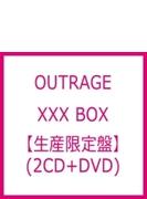 XXX BOX 【生産限定盤】(+DVD)