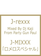 J-mixxx 「ロメロスペシャル」