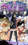 ONE PIECE 巻44 (ジャンプ・コミックス)(ジャンプコミックス)