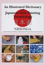 図解日本画用語事典 英語版