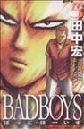 BADBOYS 5 新書判 (YKコミックス・JAPAN)