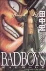 BADBOYS 6 新書判 (YKコミックス・JAPAN)
