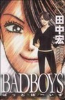 BADBOYS 8 新書判 (YKコミックス・JAPAN)