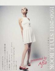 1950−2011 STYLE BOOK 永遠のファッションアイテム
