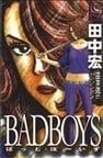 BADBOYS 19 (YKコミックス・JAPAN)