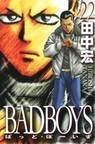 BAD BOYS 22 (YKコミックス・JAPAN)