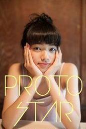 PROTO STAR 小松菜奈 vol.2(PROTO STAR)