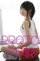 PROTO STAR 中山絵梨奈 vol.3(PROTO STAR)