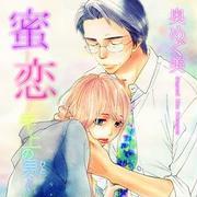 http://image.honto.jp/item/1/180/2574/5599/25745599_1.jpg