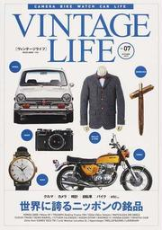 VINTAGE LIFE CAMERA BIKE WATCH CAR LIFE Vol.07(2013AUTUMN) 世界に誇るニッポンの銘品(NEKO MOOK)