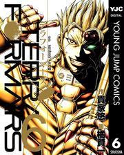 テラフォーマーズ 6(ヤングジャンプコミックスDIGITAL)