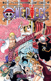ONE PIECE 巻73 (ジャンプ・コミックス)(ジャンプコミックス)