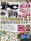 Mr.PC 2014−05月号 49号