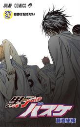 黒子のバスケ 27 (ジャンプ・コミックス)(ジャンプコミックス)