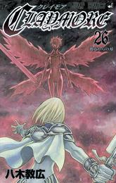 CLAYMORE 26 (ジャンプ・コミックス)(ジャンプコミックス)
