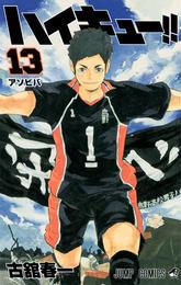 ハイキュー!! 13 (ジャンプ・コミックス)(ジャンプコミックス)