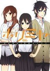 ホリミヤ 06 HORI SAN TO MIYAMURA KUN (G FANTASY COMICS)(Gファンタジーコミックス)