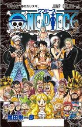 ONE PIECE 巻78 (ジャンプコミックス)(ジャンプコミックス)