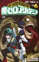 僕のヒーローアカデミア 6 (ジャンプコミックス)(ジャンプコミックス)