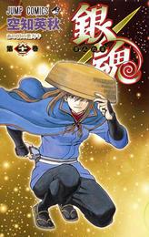 銀魂 第62巻 (ジャンプコミックス)(ジャンプコミックス)