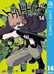 ワールドトリガー 14(ジャンプコミックスDIGITAL)