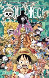 ONE PIECE 巻81 (ジャンプコミックス)(ジャンプコミックス)