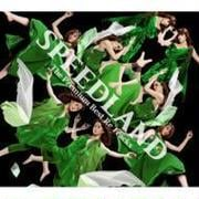 SPEEDLAND -The Premium Best Re Tracks