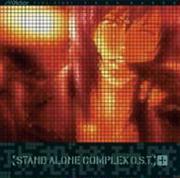 攻殻機動隊 [STAND ALONE COMPLEX O.S.T.]+
