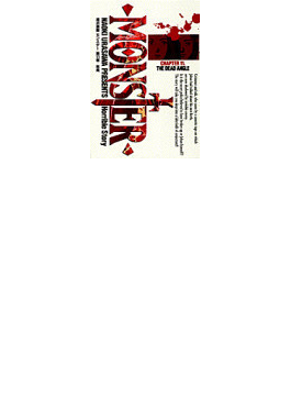 Monster 11 (ビッグコミックス)(ビッグコミックス)