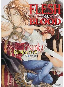 Flesh & blood 1