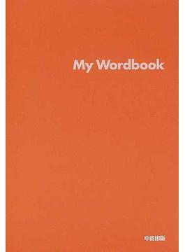 My wordbook