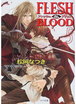 Flesh & blood 5